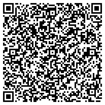 QR-код с контактной информацией организации «Комфорт»