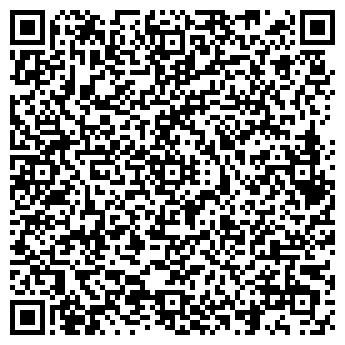 """QR-код с контактной информацией организации """"Дизайн Сервис"""""""