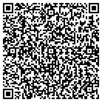 """QR-код с контактной информацией организации ООО """"Экодез"""""""