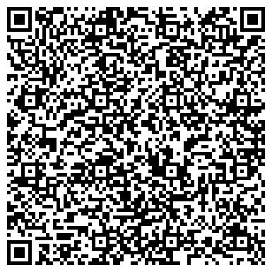 QR-код с контактной информацией организации Общество с ограниченной ответственностью «Shaden group» клининговая компания (Шаден групп)
