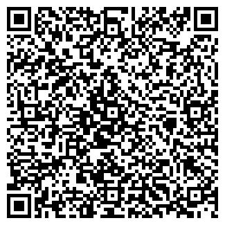 QR-код с контактной информацией организации vidis