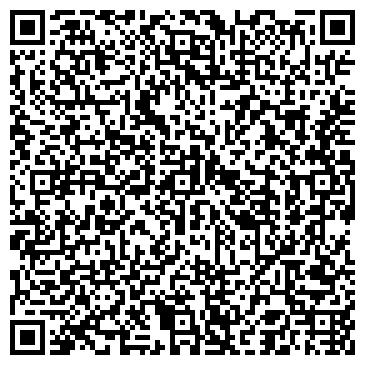 """QR-код с контактной информацией организации ООО """"Предприятие профдезинфекции"""""""