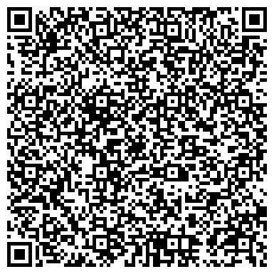QR-код с контактной информацией организации ООО «Концессии теплоснабжения» Лиспетчерская служба Тракторозаводского  района