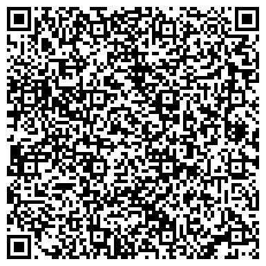 QR-код с контактной информацией организации Частное предприятие Cанитарно профилактическое предприятие Биосанлайф