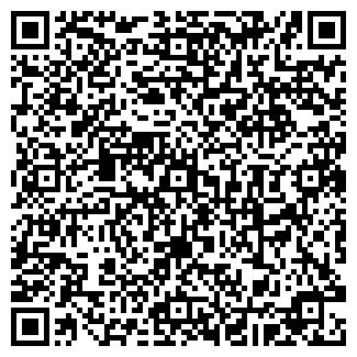 QR-код с контактной информацией организации ЧИН