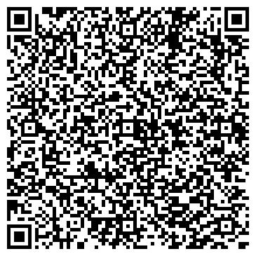 """QR-код с контактной информацией организации ООО """"Украинский клининговый альянс"""""""