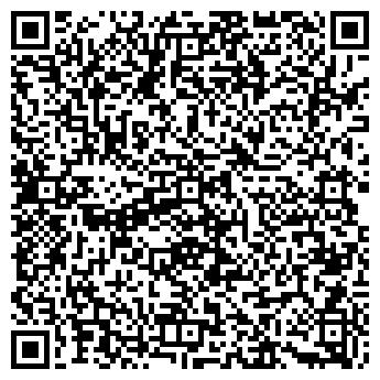 QR-код с контактной информацией организации Мебель студия