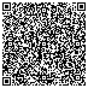 """QR-код с контактной информацией организации Интернет-магазин """"По-Одесски"""""""