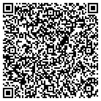 QR-код с контактной информацией организации Субъект предпринимательской деятельности ФЛП РЕЗНИКОВА Н.Н.