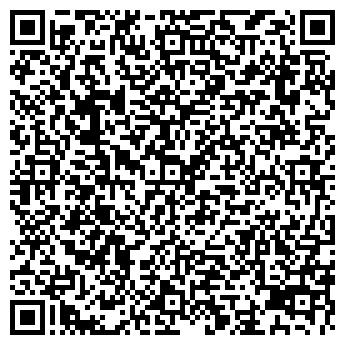 QR-код с контактной информацией организации Общество с ограниченной ответственностью АДГЕЗИВЮГПРОМ ООО