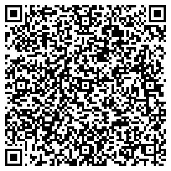 QR-код с контактной информацией организации Эллада-мебель