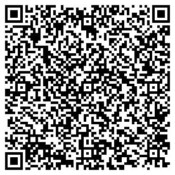 """QR-код с контактной информацией организации ООО""""Вудпак"""""""