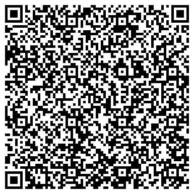 """QR-код с контактной информацией организации Интернет-Магазин """"vip24.in.ua"""""""