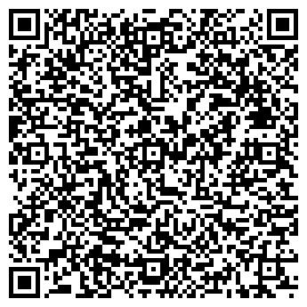 """QR-код с контактной информацией организации ТОО """"Механика Бизнеса"""""""