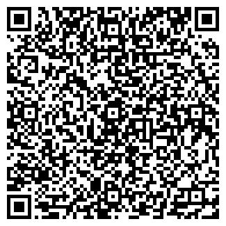 QR-код с контактной информацией организации Almaty CS
