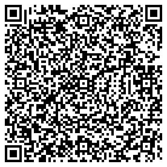 QR-код с контактной информацией организации Ип Тастанбекова