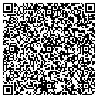 QR-код с контактной информацией организации Nalog- Consult