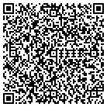 QR-код с контактной информацией организации ИП Данекеров