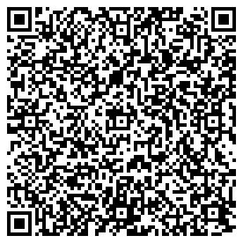 QR-код с контактной информацией организации ТОВ «ТПК ЕКО СВІТ»