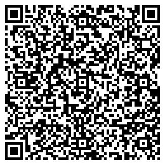 QR-код с контактной информацией организации Частное предприятие Avon Astana