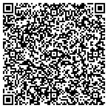 QR-код с контактной информацией организации Служба доставки цветов «Древо Желаний»