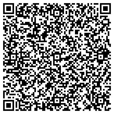 QR-код с контактной информацией организации Бильярд-Партнёр