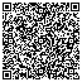 QR-код с контактной информацией организации ЧП.Дейнека