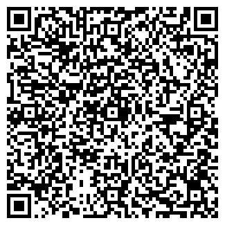 QR-код с контактной информацией организации Crystal Art