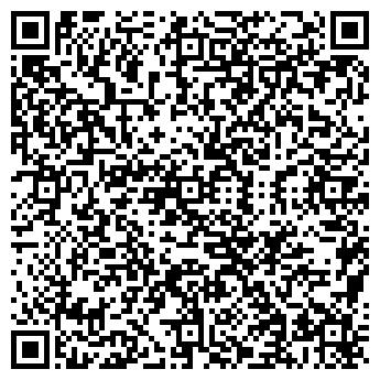 QR-код с контактной информацией организации Love forever