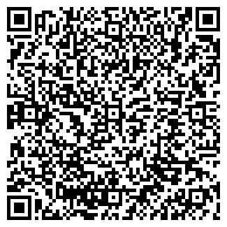 QR-код с контактной информацией организации Life studio