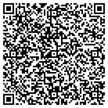 QR-код с контактной информацией организации ИП Focus studio