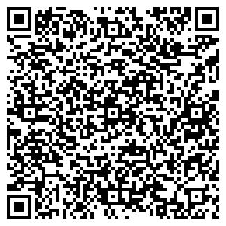 QR-код с контактной информацией организации видеофотосъемка