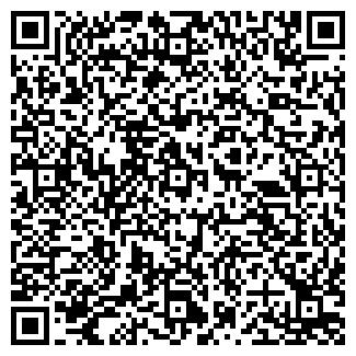 QR-код с контактной информацией организации Bello