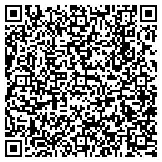 QR-код с контактной информацией организации 301-studio