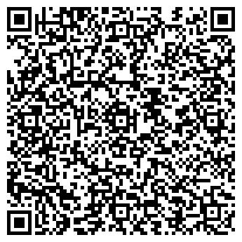 QR-код с контактной информацией организации Видео-студия