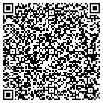 QR-код с контактной информацией организации ЧП «Валяренко»