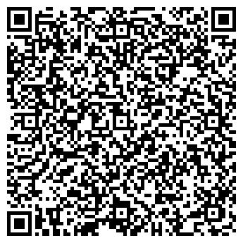 QR-код с контактной информацией организации Субъект предпринимательской деятельности Аудиостудия Танаис