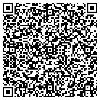 QR-код с контактной информацией организации Студія» 7-Я»