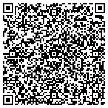 QR-код с контактной информацией организации Интернет магазин SV studio