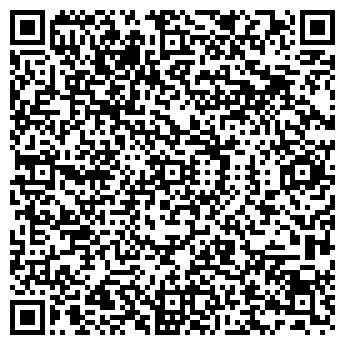 QR-код с контактной информацией организации Бастет-фото