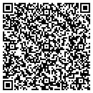 QR-код с контактной информацией организации EX-TV