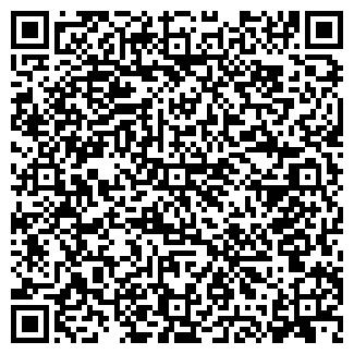 QR-код с контактной информацией организации ПП Stiil
