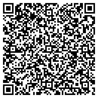 QR-код с контактной информацией организации Love Film