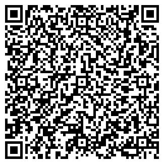 QR-код с контактной информацией организации RED FILM TV