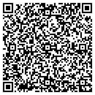 QR-код с контактной информацией организации ОК-Вид