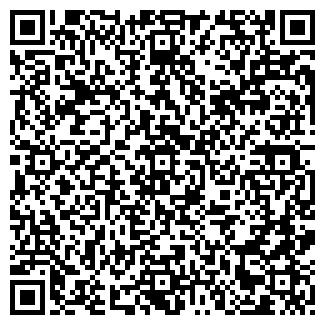 QR-код с контактной информацией организации Объединение RedLab