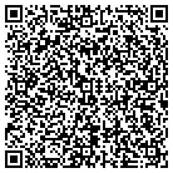 """QR-код с контактной информацией организации Агентство """"Гармония"""""""