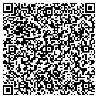 QR-код с контактной информацией организации ИП Верещак