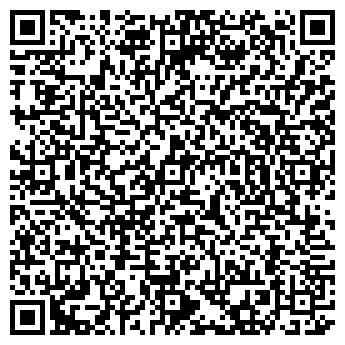 """QR-код с контактной информацией организации ООО""""Фотограф"""""""