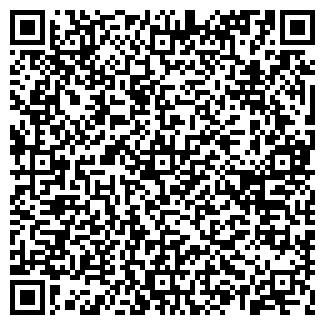 QR-код с контактной информацией организации St.Divo